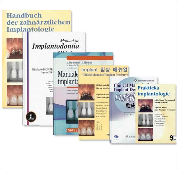Manuel d'implantologie multilingue